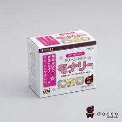 【淘氣寶寶】 日本 Osaki Monari清淨棉 40入 OS951867