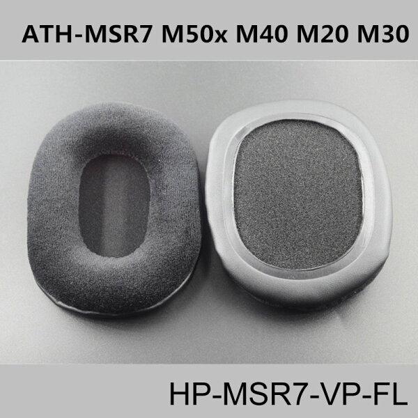 志達電子HP-MSR7-VP-FL日本鐵三角ATH-MSR7ATH-MSR7NC副廠絨布材質耳罩一對80*95mm