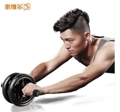 輕便鍛煉腹部運動收腹健身器材家用腹肌輪yhs1271【123休閒館】