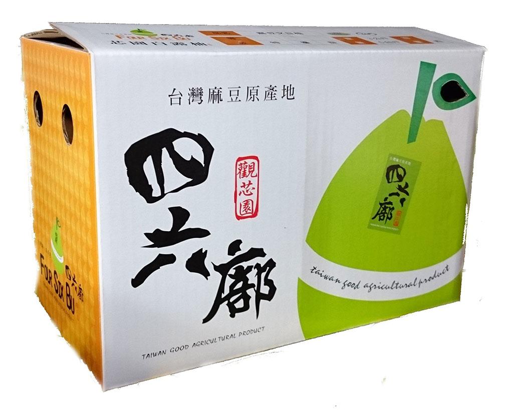 【購禮數】2017台南麻豆大白柚 10台斤裝 Fresh Fruit-Pomelo Maxima
