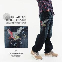 中直筒牛仔褲 繡飛鳥牛仔長褲 貓爪刷白牛仔褲 丹寧 直筒褲 單寧 車繡後口袋 Regular Fit Jeans Denim Pants Flying Bird Embroidered Pockets (321-0038-21)深牛仔 L XL 2L 3L 4L 5L(腰圍30~40英吋) 男 [實體店面保障] sun-e