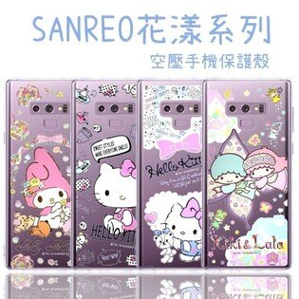 【HelloKitty】三星SamsungGalaxyNote9花漾系列氣墊空壓手機殼