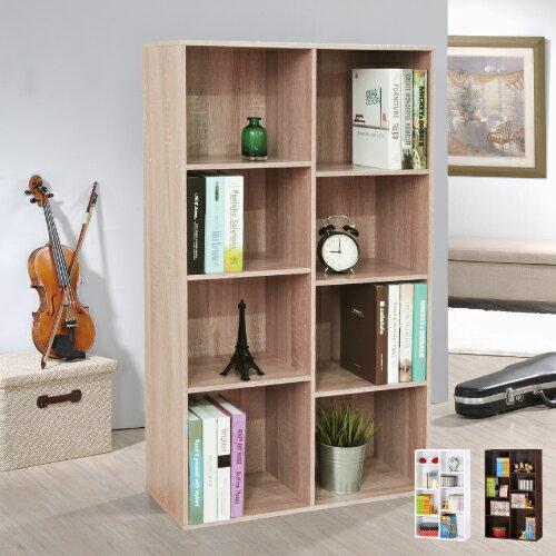 《Hopma》八格書櫃/收納櫃