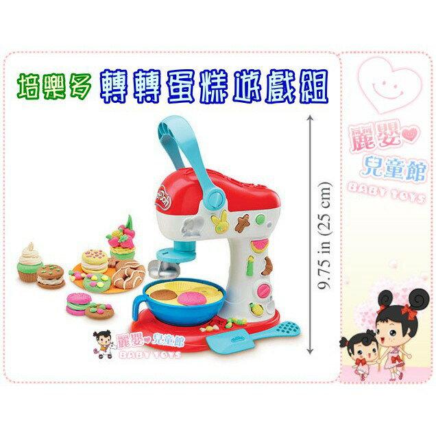 麗嬰兒童玩具館~培樂多Play-Doh創意DIY黏土-廚房系列-轉轉蛋糕遊戲組 7