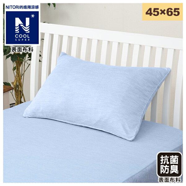進階涼感枕套NCOOLSPHDBL45×65NITORI宜得利家居