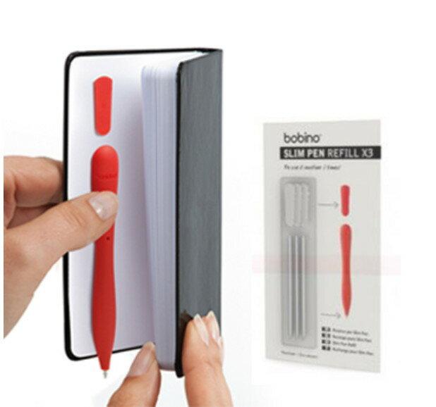 荷蘭設計 Bobino  4mm原子筆 (瘦瘦筆)  紅點設計獎 3