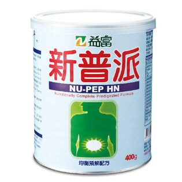 安康藥妝:【益富】新普派400g罐