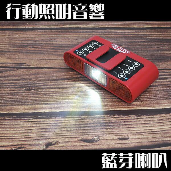 【長暉】自行車多功能車燈腳踏車配件單車配備夜間露營停電防盜警報器USB充電(單主機)(紅)