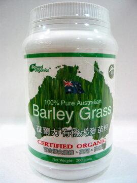 喜又美~葆爾力澳洲有機大麥苗粉200公克/罐