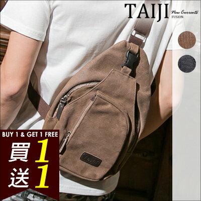 側背包【NTJBX6192】日韓風格‧不對稱口袋造型側背包‧二色‧多功能/書包/斜背★