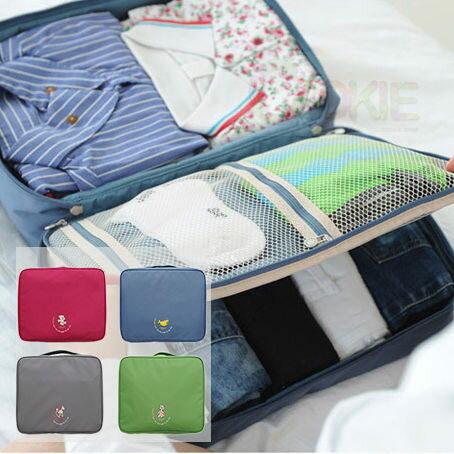 韓國Funnymade新款手提旅行李箱內務衣服收納包衣物整理包【庫奇小舖】