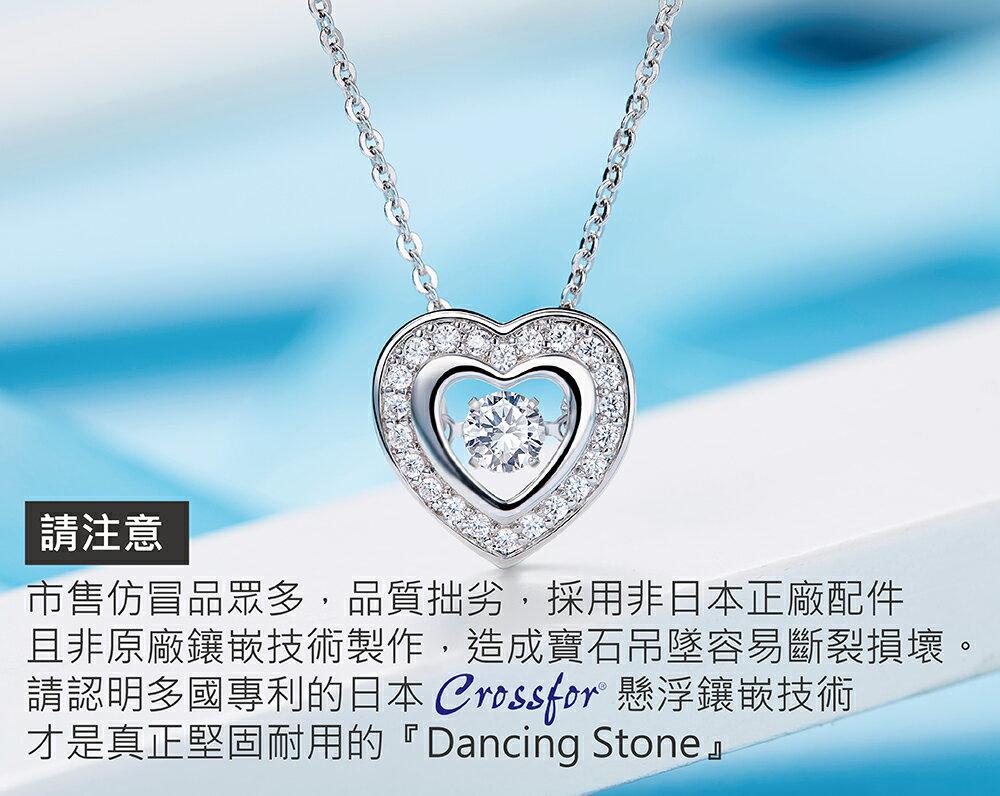 正版日本CROSSFOR授權跳舞項鍊(Dancing Stone) 8