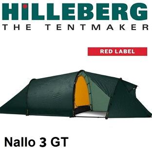 Hilleberg隧道式三人帳隧道帳四季帳雪地帳Nallo3GT紅標登山帳篷大前庭013711綠
