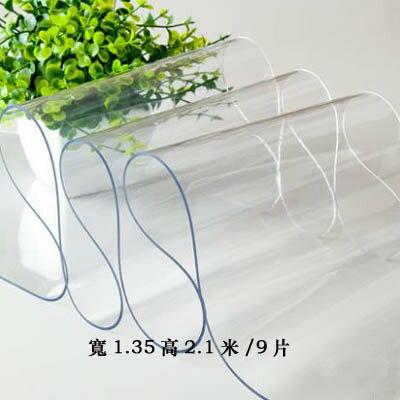 【2.0mm波斯菊透明PVC軟玻璃門-寬1.35高2.1米9片-1套組】軟門簾擋風防蚊防熱(可定制)-7101001