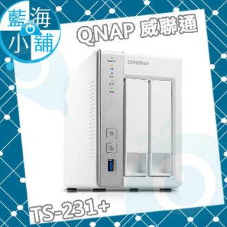 QNAP 威聯通 TS-231+ 2Bay NAS 網路儲存伺服器
