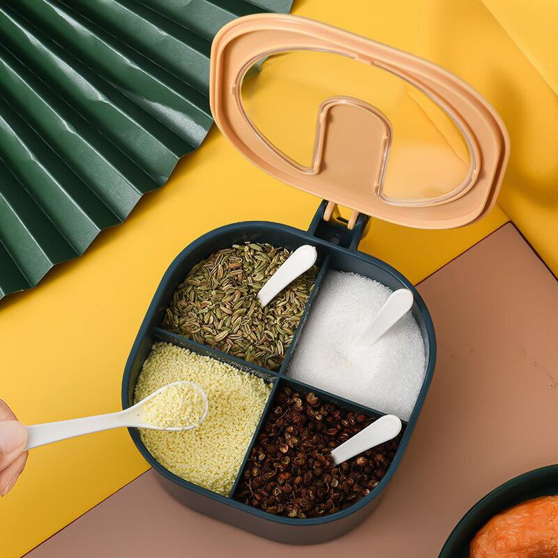 11.11 廚房調料罐子鹽罐調味盒調料瓶組合套裝油壺