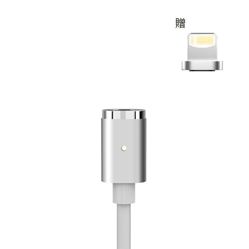 WSKEN MINI2 金屬磁吸線-單線板(贈 Lightning頭)/充電線/USB線/尼龍編織線【馬尼行動通訊】