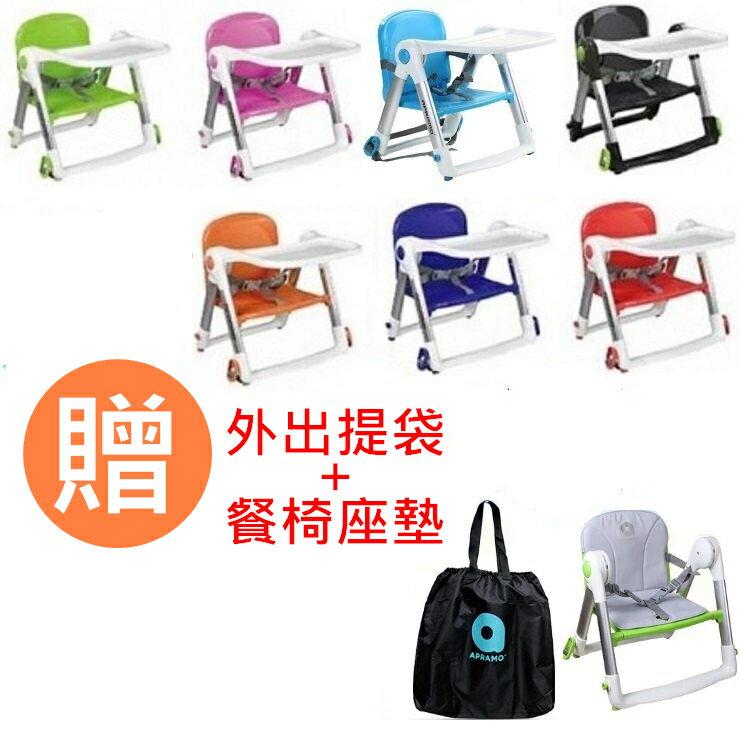 【英國 Apramo Flippa】QTI可攜式兩用兒童餐椅-綠 / 粉 / 橘 / 黑 / 紅 / 藍 / 紫 0