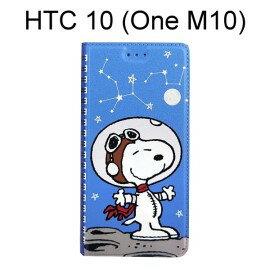 SNOOPY 彩繪皮套 [筆記本藍] HTC 10 (One M10) 史努比【正版授權】