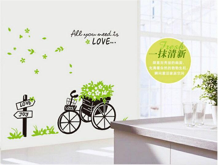 【壁貼王國】 園藝系列 無痕壁貼 《三輪車花卉 - AY722》