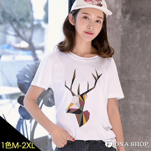 F-DNA★幾何造型鹿角印圖短袖上衣T恤(白-M-2XL)【ET12606】