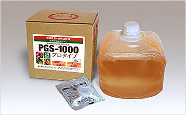 日本森林科學PGS-1000土壌改良.植物活性液-5L