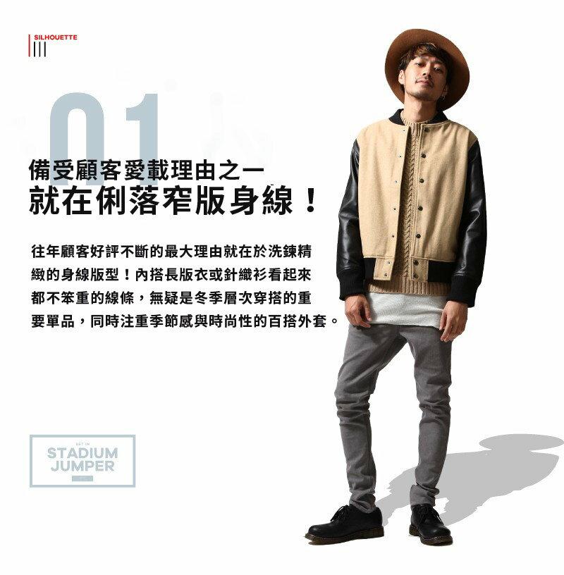 ★台灣現貨 棒球外套 夾克 拼接 撞色 混羊毛 街頭風格 6