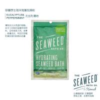 泡湯入浴劑推薦到御藻原生海洋海藻【泡澡粉】-  薄荷尤加利 57g  美國原裝進口就在4UPLUS推薦泡湯入浴劑