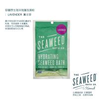 泡湯入浴劑推薦到御藻原生海洋海藻【泡澡粉】-  薰衣草 57g  美國原裝進口就在4UPLUS推薦泡湯入浴劑