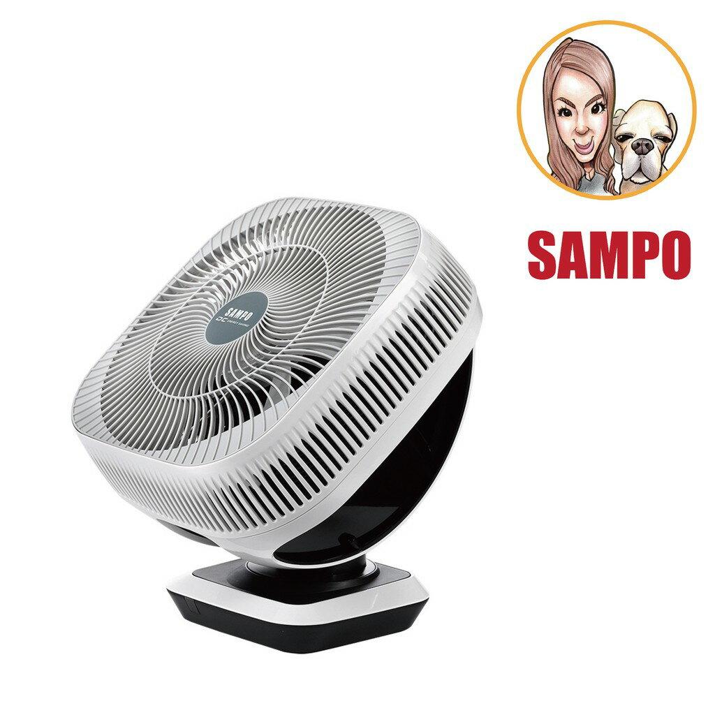 聲寶 SAMPO 12吋DC 3D立體擺頭循環扇 SK-12H20A 公司貨