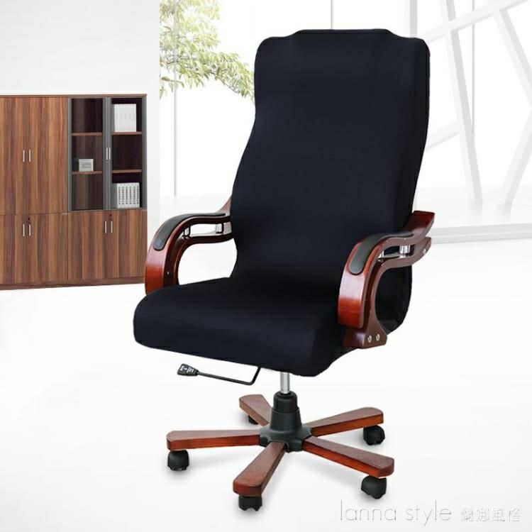 搶先福利 辦公電腦轉椅套罩通用升降旋轉座椅罩網吧椅扶手套老板椅椅套連體 LannaS 夏季狂歡爆款