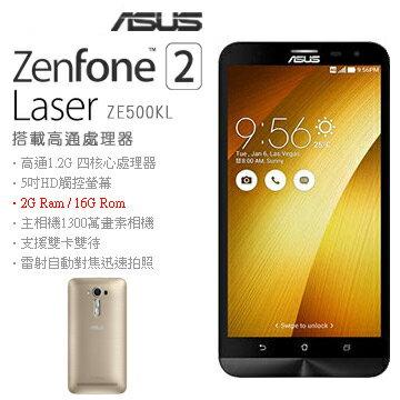 【ASUS福利品】ASUS ZenFone 2 Laser (ZE500KL) 2G/16G