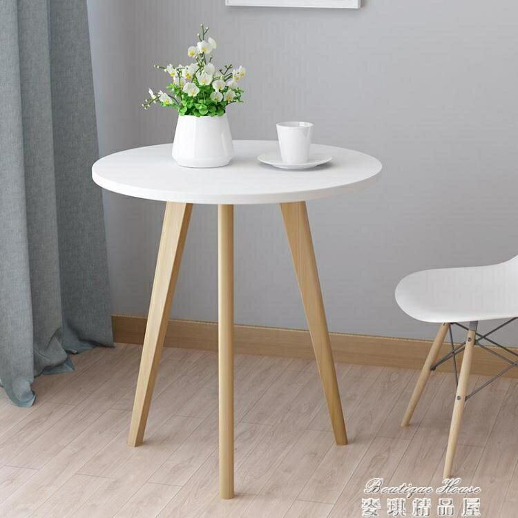 小茶几 實木茶幾白色小圓桌簡約美式咖啡桌迷你北歐陽臺邊幾角幾休閒邊桌  交換禮物