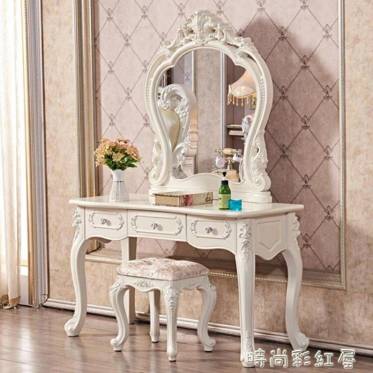 歐式梳妝台臥室現代簡約多功能飄窗網紅ins風簡歐化妝台化妝桌子
