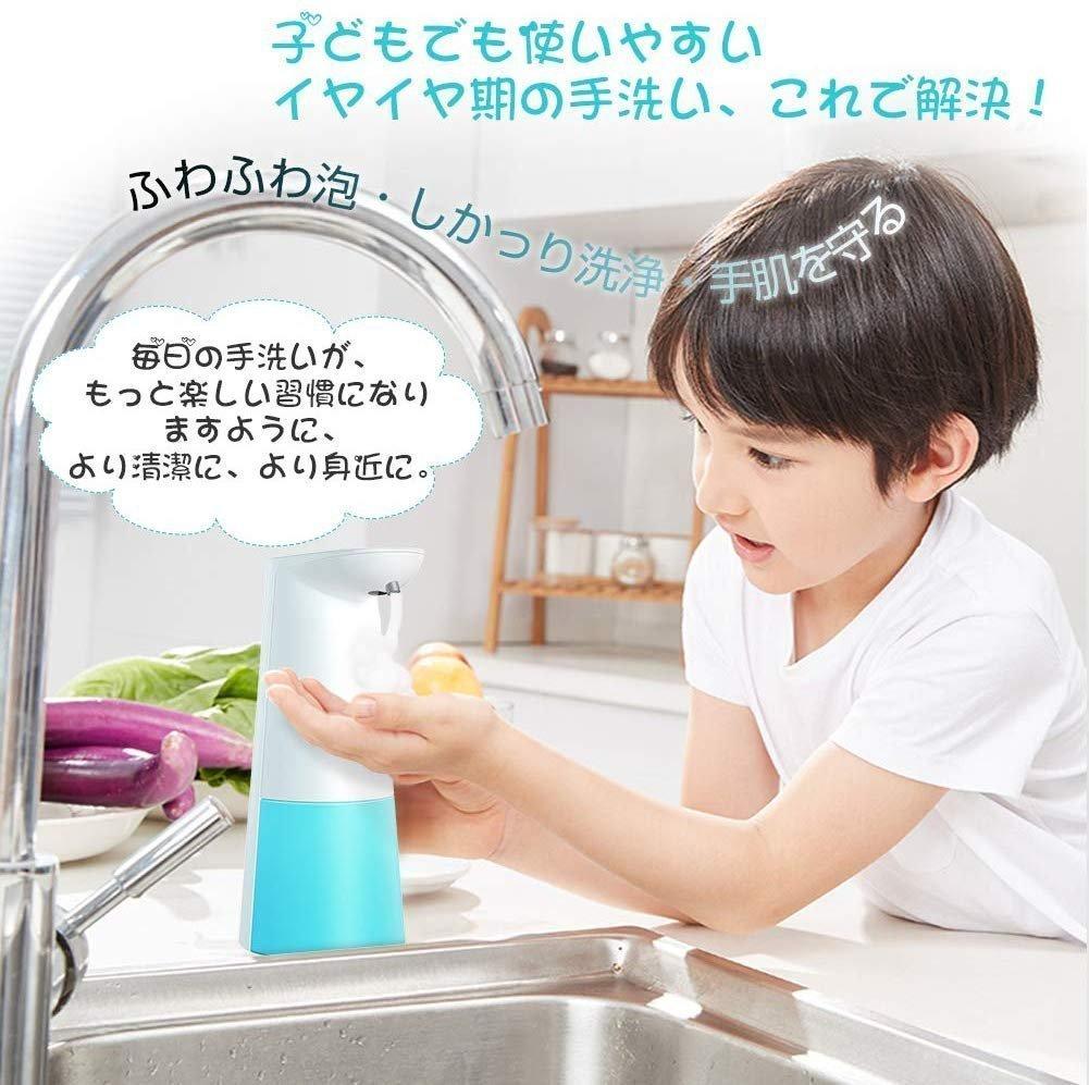 日本【SUWAIGE】兩段式自動給皂機