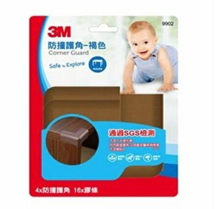 『121婦嬰用品館』3M 兒童安全護角 (灰 / 褐 ) 4入