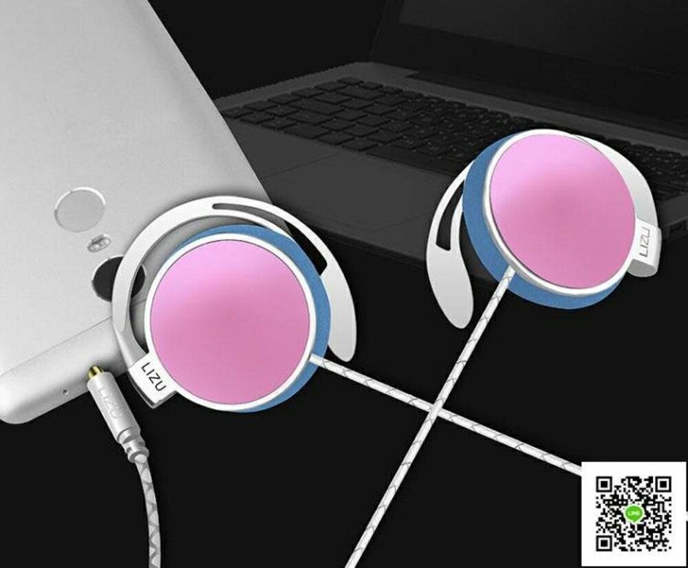 耳機/耳麥  手機耳機通用女生韓國迷你vivoX5 x7 x6 y66plus澤生 x9掛耳式 年貨節預購