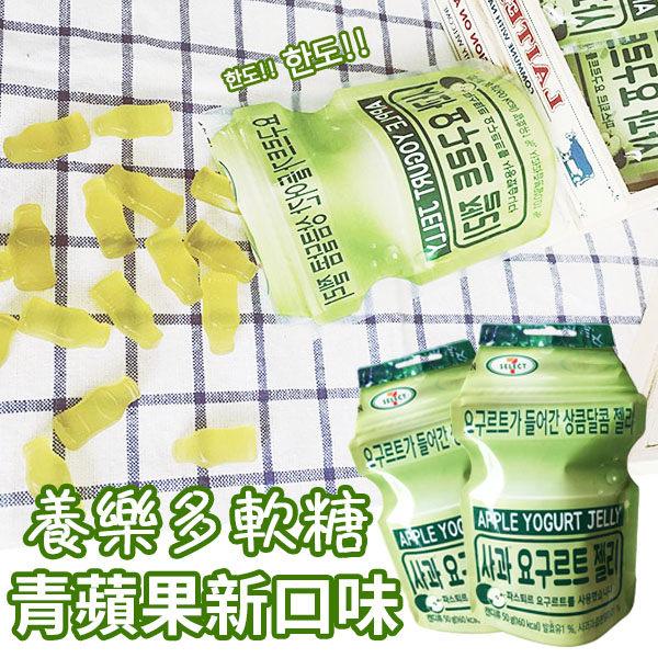 韓國 7-11 限定 lotte 樂天 蘋果養樂多軟糖 50g 多多 養樂多糖 養樂多軟糖 多多軟糖【AN SHOP】