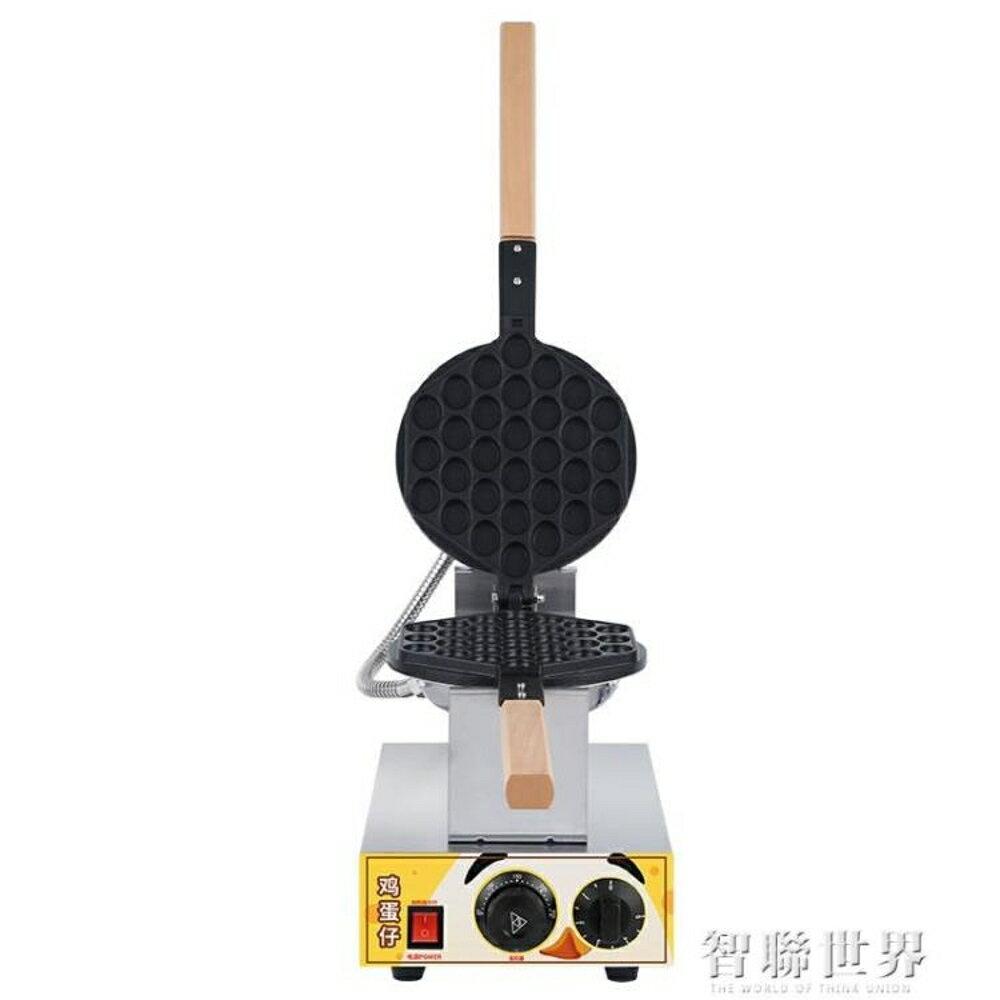 雞蛋仔機 魅廚香港雞蛋仔機商用家用電熱QQ雞蛋格子餅機做雞蛋仔機器烤餅機 220V ATF