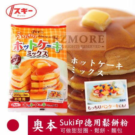 奧本製粉 Suki印 德用鬆餅粉 600g 蛋糕粉 鬆餅 蛋糕 甜甜圈 麵包 動手做~N1