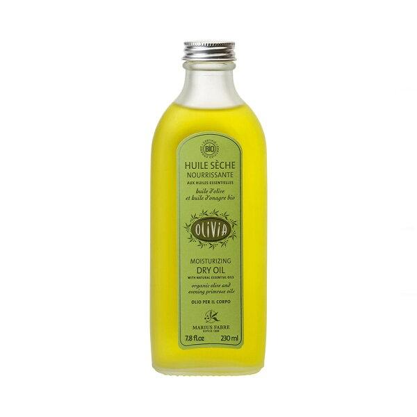 (任選3件享優惠折扣)MARIUSFABRE法鉑橄欖油禮讚潤膚油230ML