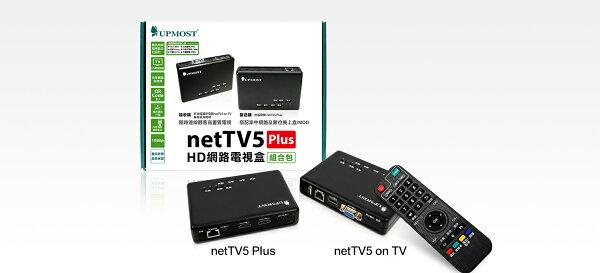 登昌恆UPMOSTnetTV5PlusHD網路電視盒組合包【迪特軍】