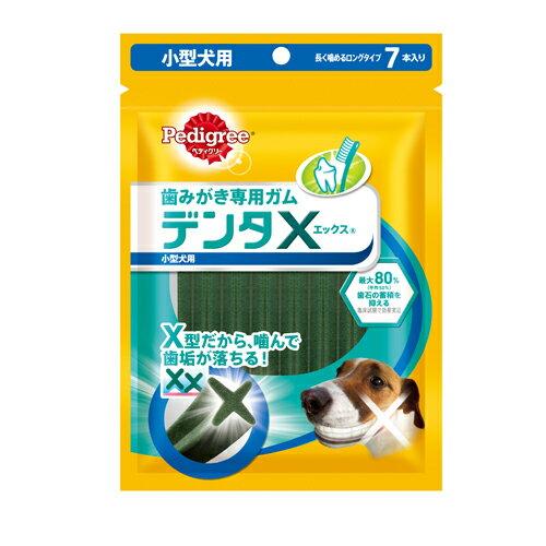 寶路雙效潔牙骨-小型犬 126g【愛買】