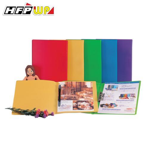 ~ 超 販售~ 19 個 HC307 中間塑膠夾 環保 HFPWP ^(20入 箱^)