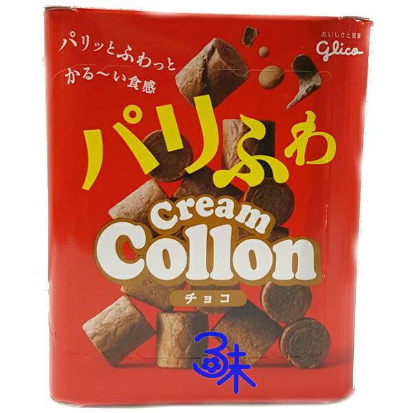 (日本) glico 固力果 Collon 卡龍 捲心酥- 香濃巧克力風味 1盒 56 公克 特價 62 元 【4901005530553 】