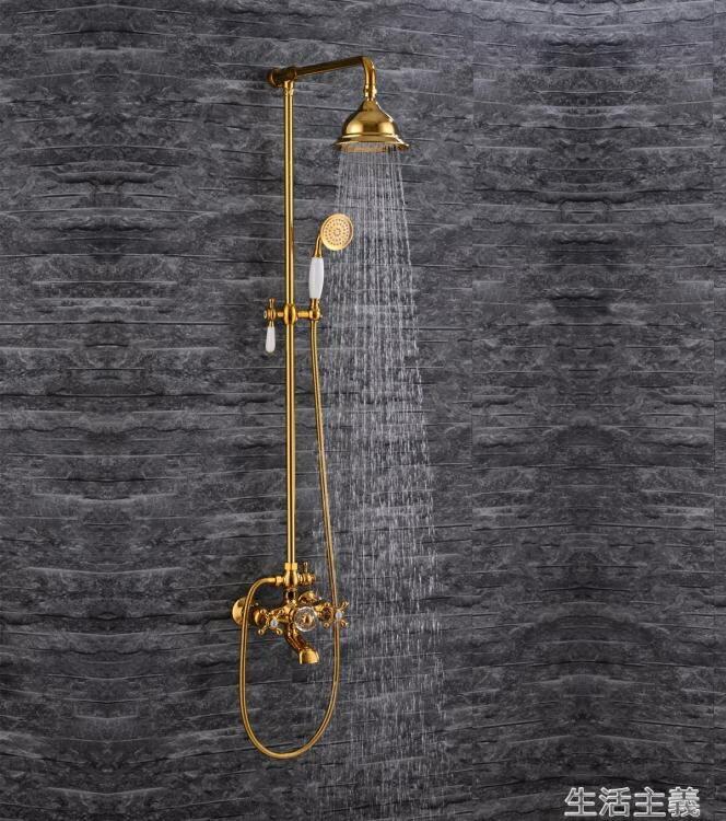 【現貨】淋浴柱 金色花灑復古風格全銅主體陶瓷把手淋浴龍頭英國維多利亞 快速出貨