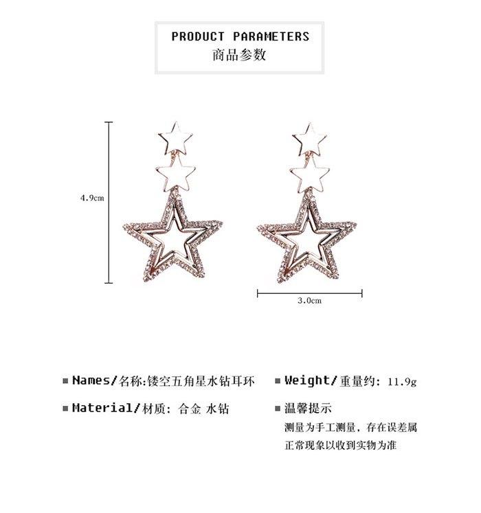 耳環 鏤空 星星 吊墜 鑲鑽 拼接 甜美 氣質 耳釘 耳環【DD1812038】 BOBI  03 / 07 1