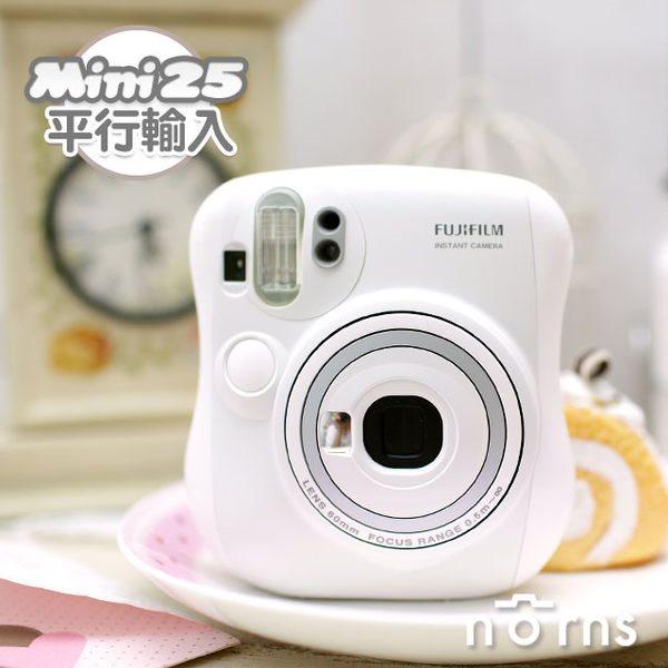 NORNS富士拍立得MINI25【Mini25雪白拍立得相機平輸】FujifilmInstaxmini25保固一年