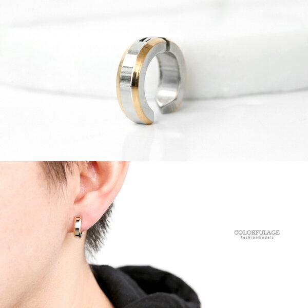 夾式耳環簡約玫瑰金銀鋼耳夾柒彩年代【ND543】單支