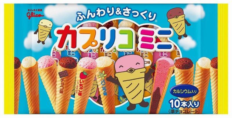 【江戶物語】三兄弟甜筒餅乾-香草/草莓/巧克力 甜筒巧克力 glico 固力果  日本餅乾 日本進口 婚禮小物